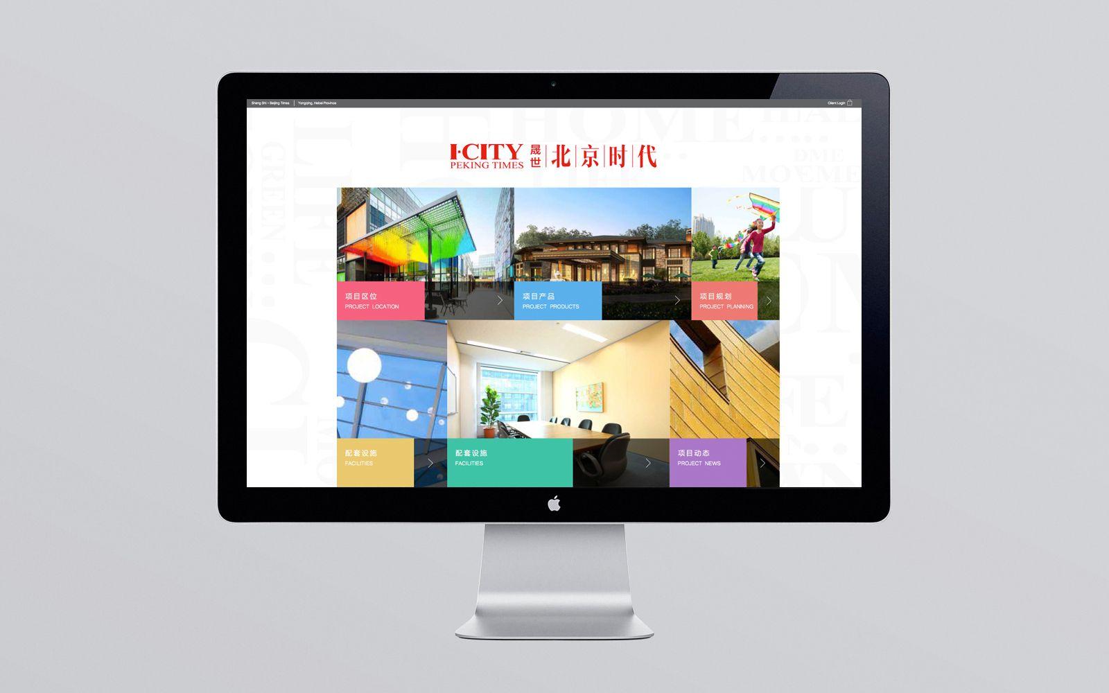 案例Works-Web8-1.jpg