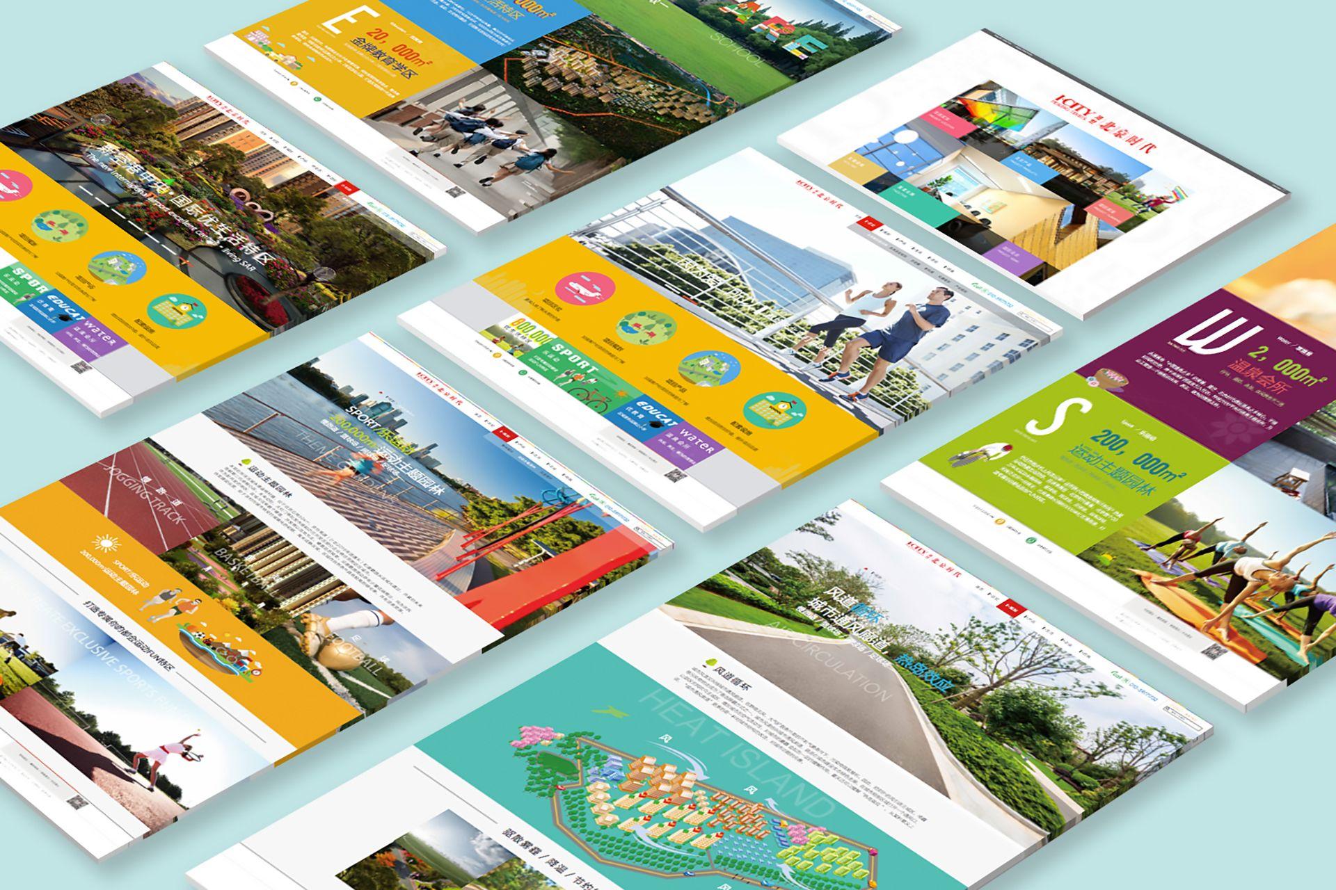 案例Works-Web-08-2.jpg