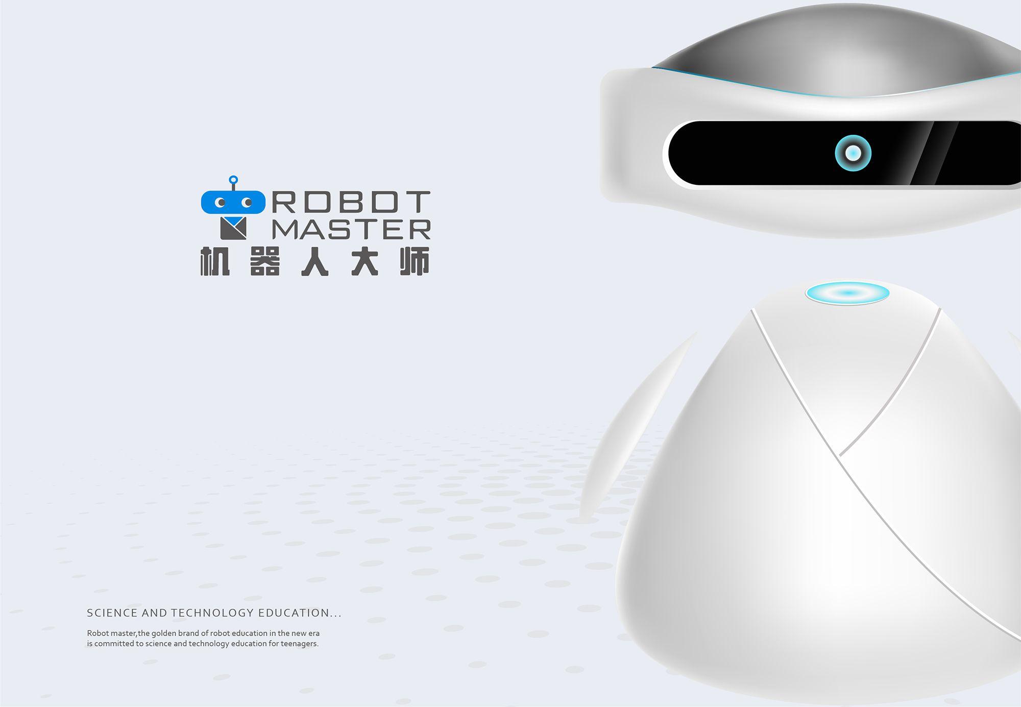 机器人大师品牌_画板-20-副本-2.jpg