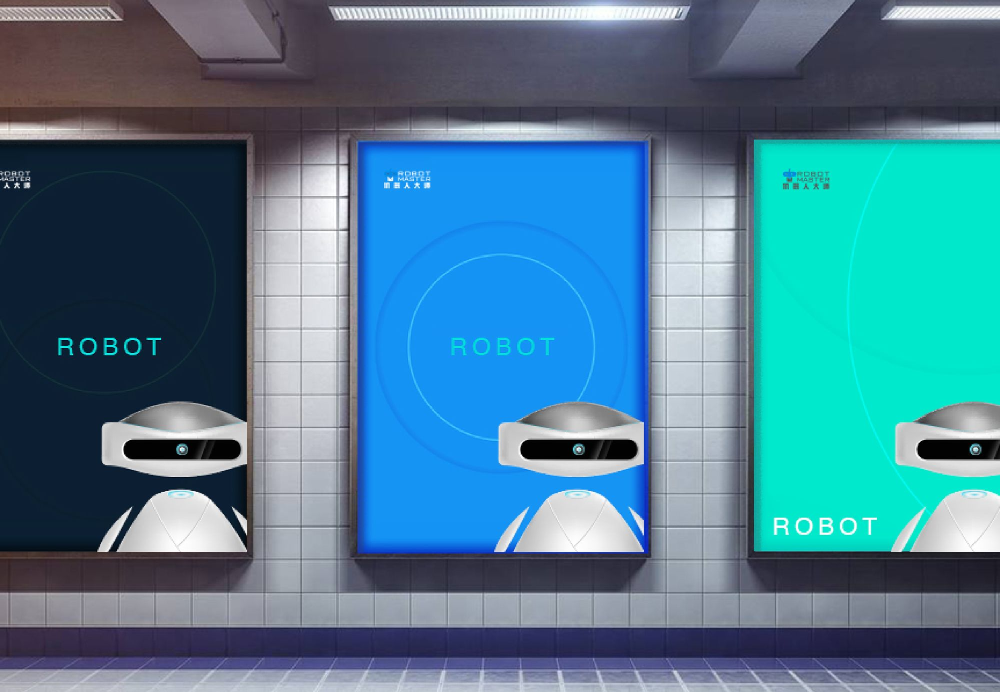 机器人大师品牌-15.jpg